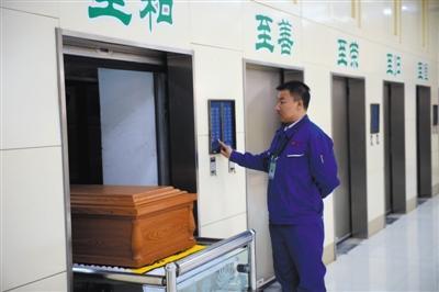 上海益善殡仪馆火化炉改造